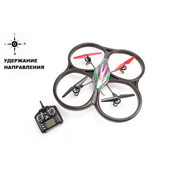 Квадрокоптер WL Toys V333, фото 1