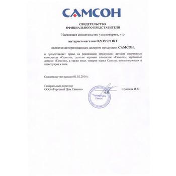 Скалодром сетчатый САМСОН, фото 2