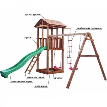 Детская площадка МОЖГА СПОРТИВНЫЙ ГОРОДОК 1 С КАЧЕЛЯМИ, фото 4